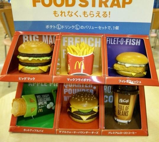 マクドナルド FOOD STRAP 展示見本