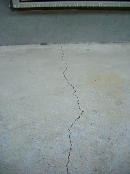 地震の爪痕2