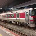 Photos: JR西日本:キハ189系-1001
