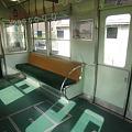 Photos: 京阪:2600系(車内)-02
