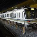 Photos: JR西日本:221系(K16)・223系5500番台(F015)-01