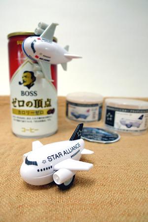 BOSSのおまけジャンボジェット機