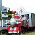 Photos: ぐりんぱ-Grinpa-:ウルトラマントレイン
