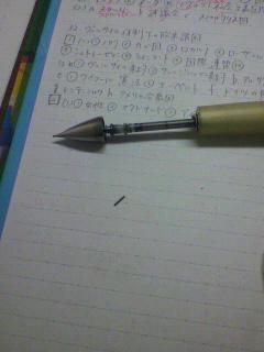 写真: シャーペン壊れた(*´∇`;;)
