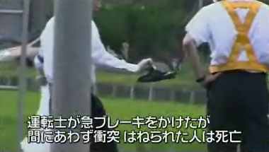 稲沢市内の名古屋本線でふみきり死亡事故 (5) 電車が衝突しふみきりのなかのひとは死亡