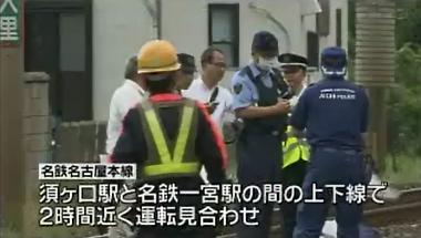 稲沢市内の名古屋本線でふみきり死亡事故 (7) 須ケ口と名鉄一宮のあいだで2時間ちかく運転みあわせ