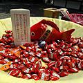 Photos: 一年安鯛♪