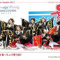 写真: 旭川北の大地_17 - かみす舞っちゃげ祭り2011