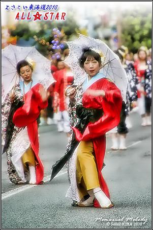 ALL☆STAR_24 - よさこい東海道2010