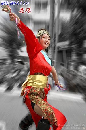 花珠_14 - 第8回 浦和よさこい2011