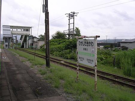東滝川駅7
