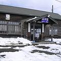 写真: 藻琴駅舎
