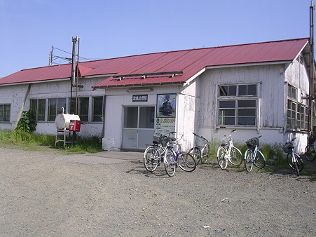 渡島砂原駅舎