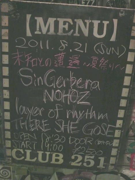 20110821 251 NOHOZ/TEHRE SHE GOSE/Singerbera