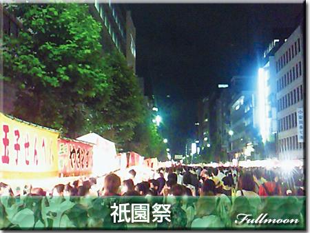 04祇園祭