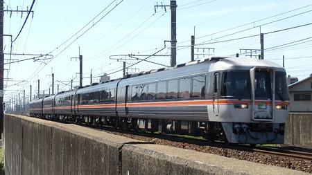 DSCN3362