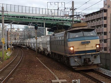 DSCN3469