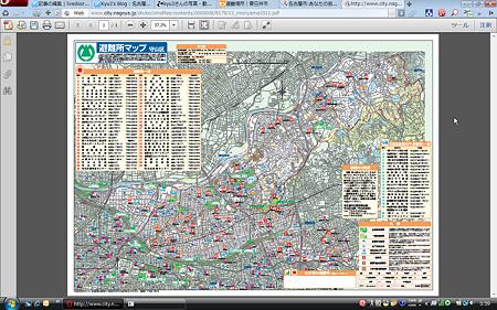 名古屋市守山区避難所マップのPDFファイルを表示