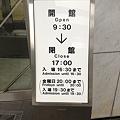 Photos: 名古屋市美術館_06