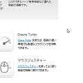 写真: UserJS:ondemandscrollbar_js(拡大)