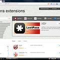 写真: Operaエクステンションカタログ
