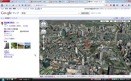 Operaエクステンション:AntiBrowsniffer(Googleマップ)