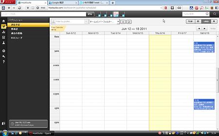 HootSuite新機能「パブリッシャー」:1週間表示