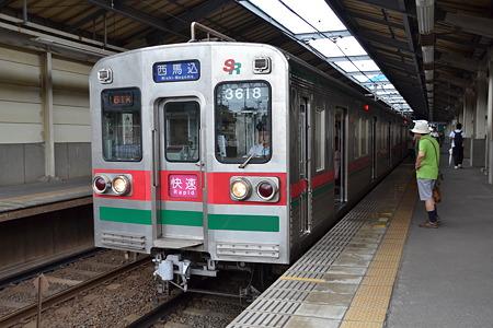 芝山鉄道3600形@実籾駅[7/30]