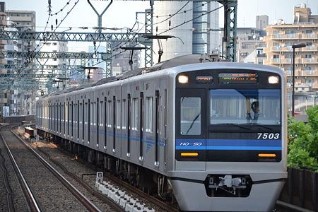 北総鉄道7500形@大森海岸駅[8/9]