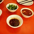 Photos: 老北京火鍋 調味料