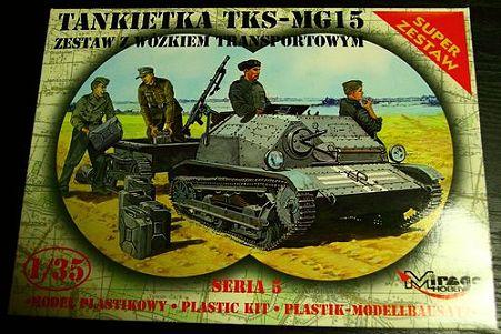 MG15 (1)