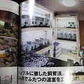 Photos: 2011 01/23 005