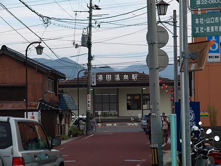 湯田温泉駅前3