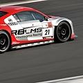 Photos: Audi R8