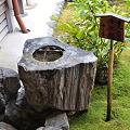 写真: 重文の手水鉢