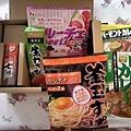 写真: 【株主優待】ハウス食品2012春