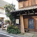 Photos: yanaka110402001