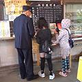 写真: 銚子電鉄:外川駅にて、駅員...