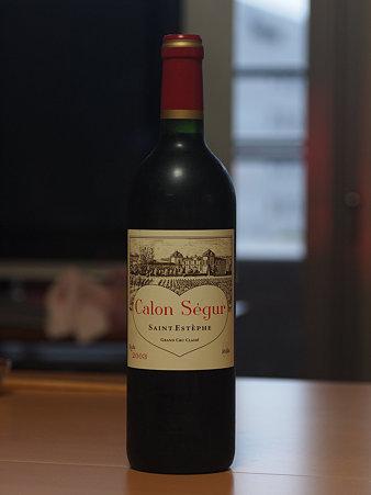 Ch. Calon Segur 2003