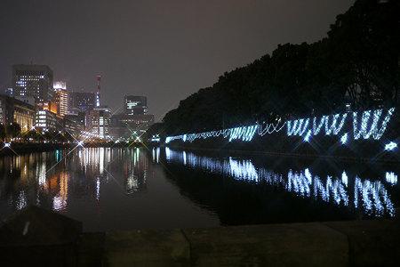 光都東京13