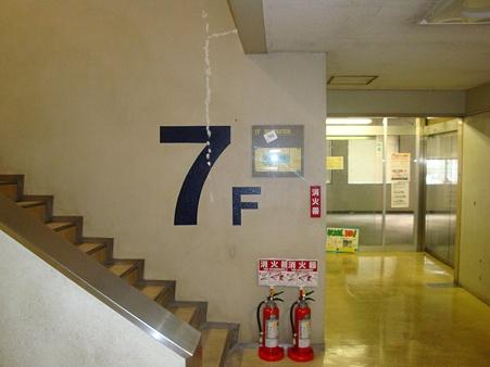 Tokyo Akihabara Radio-Kaikan006