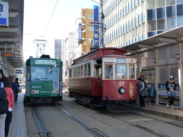 函館市電30形箱館ハイカラ號&8000形