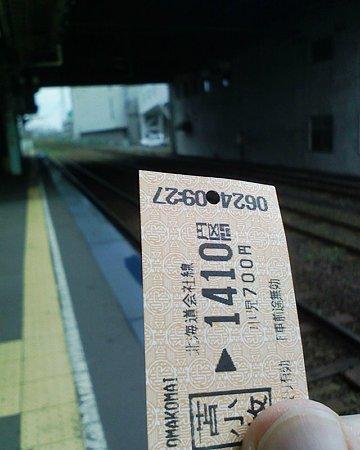 駅のホームで、札幌行きの切符
