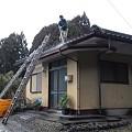 Photos: 【新燃岳バスプロ携帯より】本日2軒目