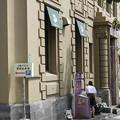 Photos: 旧北海道銀行本店