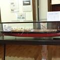 Photos: 何かの船の模型