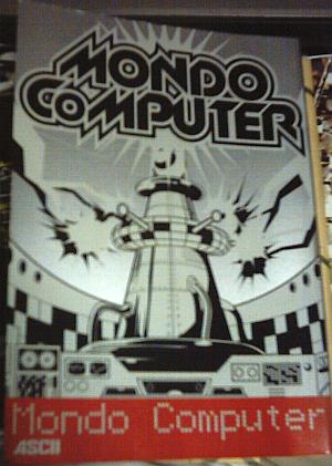 mondocomputer
