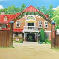 Photos: 風立ちぬ 草軽ホテル ( 菜穂子 in 軽井沢 草軽ホテル )            ( リゾートコンサート in 三笠ホテル )