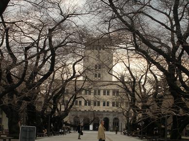 東京工業大学 本館