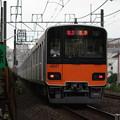 Photos: 東武東上線 50000系51007F